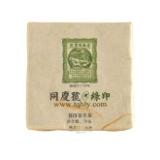 绿印普洱生茶50g砖茶