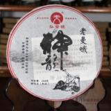 2009老曼峨神韵