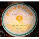 2010年易武百年野生饼