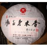 2011班盆老木香