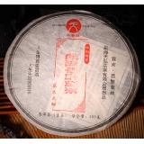 2011老班章古树茶