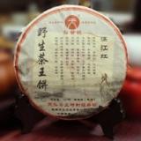2011天弘野生茶王饼