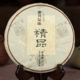 2013精品乔木茶