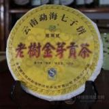 2012老树金牙贡茶