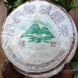 2004昌泰云雾圆茶