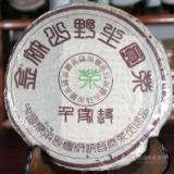 2004昌泰千家寨