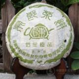 2004昌泰野生布朗茶饼