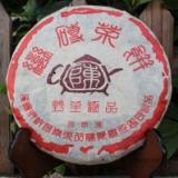 2004昌泰野生蛮砖茶饼