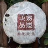 2005昌泰易武正品