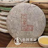 2010年纳勃山古树茶(南迫)