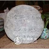 2011巴达古树茶