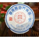 云南七子饼茶——景迈乔木