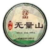 海鑫堂明前无量山生饼