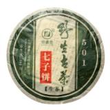 海鑫堂野生古茶七子饼