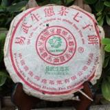 2000年易武生态茶