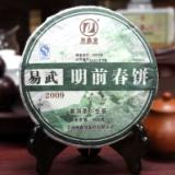 2009易武春茶