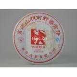 景迈山明前野香青饼