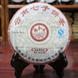 2007福和久景迈乔木茶
