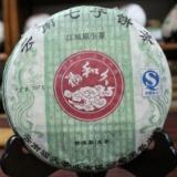 2007福和久江城原生茶