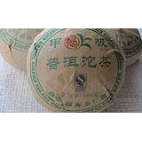 07年勐海福海甲级沱茶