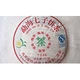 07年勐海福海茶厂7536生饼