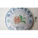 07年福海曼夕山古树有机茶