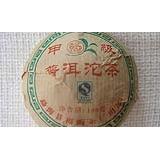 07年福海甲级沱茶