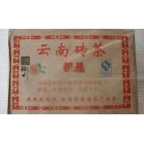 07年福海茶厂极品茶砖熟茶