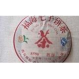 07年福海茶厂8596