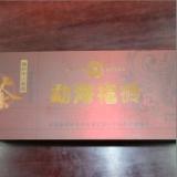 2009勐海福砖
