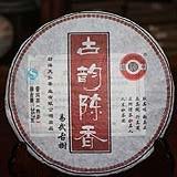 2011古韵陈香