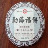 2014勐海福饼