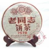 海湾茶业2007年老同志7578