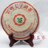 99年傣文青饼