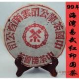 老同志99年易武中茶牌圆茶