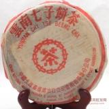 2000年7592红中红印熟饼