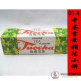 2001年中茶吉幸销法小饼