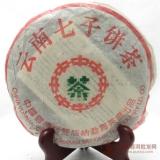 2001年简体云中茶绿印7592