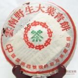 2001年野生大叶青饼