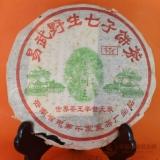 2002年易武千年茶树王