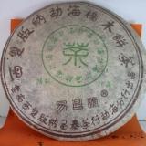 2003年易昌号大饼(景迈)