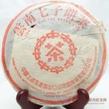 2004年7572红中红印普饼