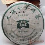 06年勐海茶厂603批8542