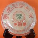 2000年易昌号精品