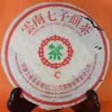 90年代中茶青8803