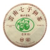 郎河熊猫老班章生饼
