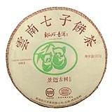 郎河熊猫景迈古树生饼