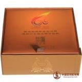 2012甲子钜献礼品茶