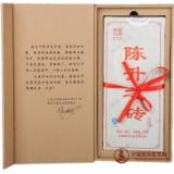2012陈升之砖礼品茶