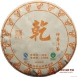 2013陈升号乾茶